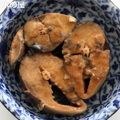 木の屋 サバの味噌煮 中身